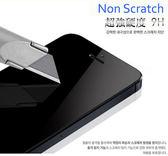 鋼化玻璃膜 華碩 AUSU ZenFone2 (5寸)鋼化保護貼膜