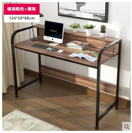 億家達電腦桌 台式 家用簡約現代書桌書架組合桌子簡約書桌寫字桌