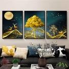 壁畫 客廳裝飾畫輕奢沙發背景牆面畫餐廳臥室床頭掛畫現代簡約抽象壁畫35*50cmT