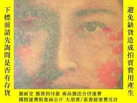 二手書博民逛書店李吉雨罕見LEE GIL WOO 2008(韓國藝術家 李吉雨(
