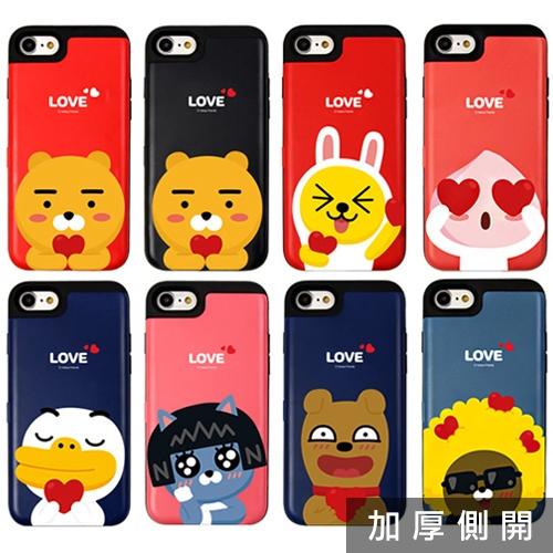 KAKAO FRIENDS 手機殼│加厚型│側開卡夾│iPhone 7 8 Plus SE 2020 X XS MAX XR 11 PRO│z8151