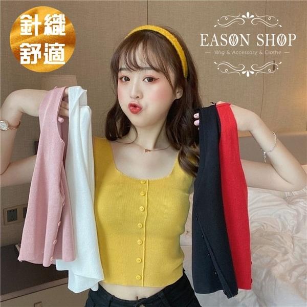 EASON SHOP(GQ1143)韓版糖果色彈力貼身短版露肚臍無袖吊帶寬肩帶針織打底內搭背心女上衣服小可愛