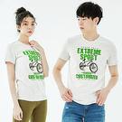 【101原創】短袖T恤-訣竅-男女適穿-9601068