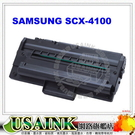 USAINK SAMSUNG SCX-4100 黑色相容碳粉匣 SCX4100