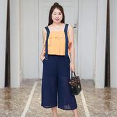 中大尺碼~撞色上衣闊腿褲兩件式套裝(XL~4XL)