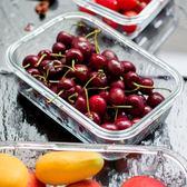 密封玻璃碗帶蓋水果保鮮盒耐熱微波爐便當飯盒冰箱收納鋼化玻璃碗       智能生活館