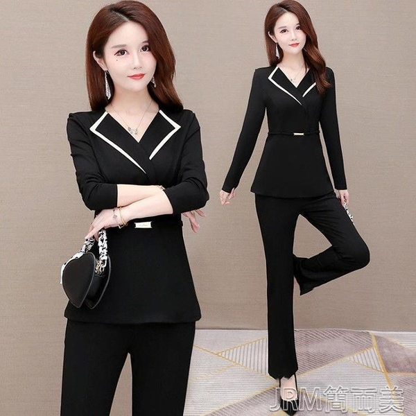 職業套裝單/套裝女春秋新款修身顯瘦時尚氣質遮肚減齡長袖職業兩件套 快速出貨