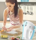 打蛋器電動家用迷小型自動迷你打蛋機奶油打發器攪拌蛋清烘焙工具 萬寶屋