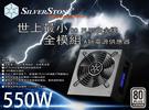 [地瓜球@] 銀欣 SilverStone ST55F-PT 550W 全模組 電源供應器 80 PLUS 白金認證