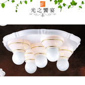 【光之饗宴】5燈吸頂燈