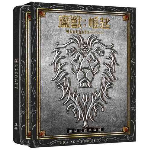 魔獸:崛起(2D+3D+BONUS DISC)限量三碟鐵盒典藏版Warcraft: The Beginning(2D+3D+BONUS DISC) collector's edition