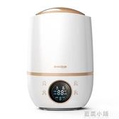 松京加濕器家用靜音臥室空調迷你小型空氣辦公室大容量凈化香薰機QM 藍嵐小鋪