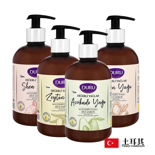 土耳其 Duru 摩洛哥堅果油/酪梨/橄欖/乳油木果 保濕洗手乳 500ml 款式可選 洗手露【PQ 美妝】