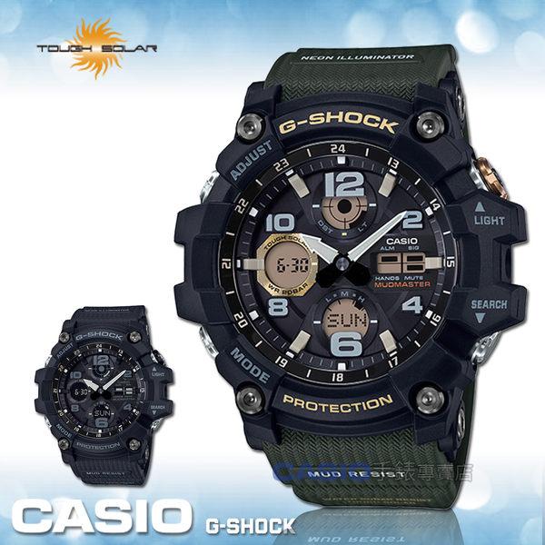 CASIO手錶專賣店 G-SHOCK GSG-100-1A3 極限大陸雙顯男錶 深灰色錶面 防塵防泥構造 太陽能電力 GSG-100
