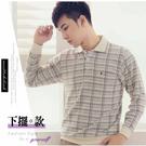 【大盤大】P93155 台灣製 男 下擺羅紋POLO衫 經典格紋 長袖條紋棉T 彈性 保羅衫 父親節