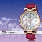 【人文行旅】Sheen   SHB-100CGL-7ADR 智慧藍牙女錶 太陽能 兩地時間