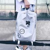 韓版原宿背包男女休閒簡約雙肩包潮流個性學生書包旅行包     非凡小鋪