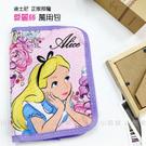 ☆小時候創意屋☆ 迪士尼 正版授權 愛麗絲 萬用包 護照套 護照包 證件包 證件夾 收納本 手拿包