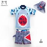 兒童泳衣男童分體嬰兒2-3歲5男孩泳褲套裝防曬小童鯊魚可愛游泳衣【愛物及屋】