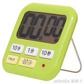 計時器 LEC計時器提醒器廚房定時器倒計時器學生電子定時鬧鐘大聲音 莫妮卡小屋
