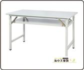 海中天休閒傢俱廣場B 34 環保塑鋼會議桌系列939 02 4 尺塑鋼會議桌加深二色可選