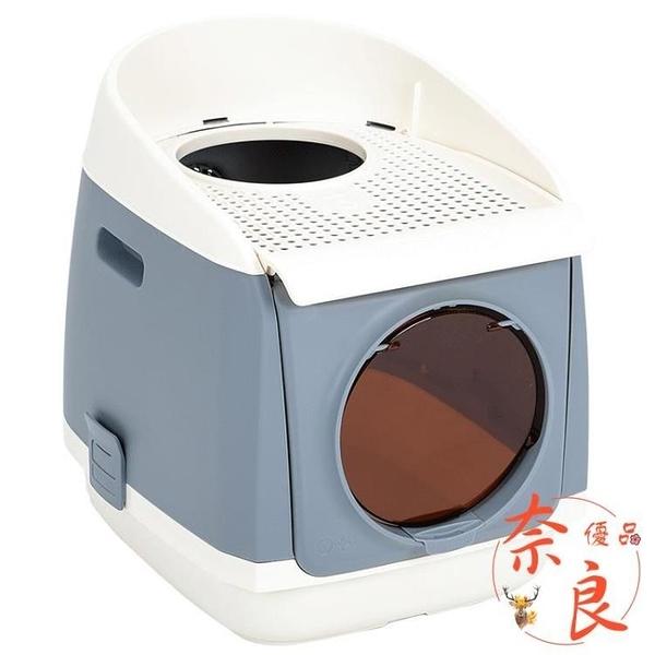 TOMCAT全封閉式貓砂盆特大號防臭上入頂入式