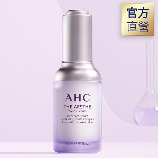 AHC 美妍煥活青春精華露 30ml