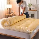 加厚床墊榻榻米單人雙人1.5m1.8mx2.0米褥子家用軟墊學生宿舍墊被 Korea時尚記