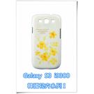 [ 機殼喵喵 ] Samsung Galaxy S3 i9300 手機殼 三星 韓國外殼 韓國花卉系列 I