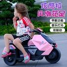 兒童電動摩托車三輪車男女孩寶寶電瓶車小孩可坐人充電遙控玩具車 快速出貨