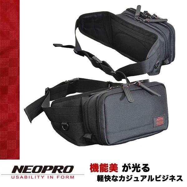現貨【NEOPRO】日本機能包品牌 小型B6 單肩斜背包 腰包 後背包 戶照夾 機票夾 耐磨尼龍【2-071】