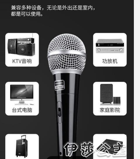 麥克風Shinco/新科有線話筒KTV家用音響專業唱歌演出動圈式麥克風【快速出貨】