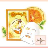 FF芳妃朵 黃金柚葡萄籽拉提緊緻絲光面膜 25ml*5