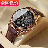 手錶 2021新款瑞士防水男士手錶男學生韓版日歷夜光全自動非機械石英錶【八折搶購】