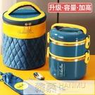 圓型飯盒上班族便攜多層保溫飯桶大容量便當盒304不銹鋼帶飯餐盒 夏季新品