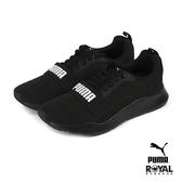 Puma Wired 黑色 網布  運動休閒鞋 男女款 NO.B0916【新竹皇家 36697001】