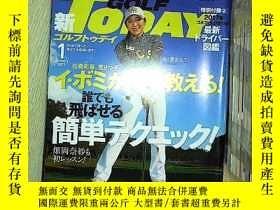二手書博民逛書店Today罕見golf 2017 1 .Y203004