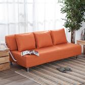 *urban可拆洗附枕沙發床-生活工場