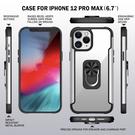 蘋果11Pro Max手機套 蘋果X/Xs Xs Max保護套 指環铠甲iPhone6/6s/7/8保護殼 IPhone XR手機殼時尚創意