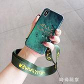 iphonex手機殼 祖母綠女夏日潮牌iphone新款 ZB838『美好時光』