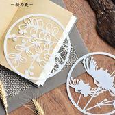 diy手賬繪畫涂鴉小學生植物花卉手抄報模板鏤空畫花邊工具畫圖尺【櫻花本鋪】