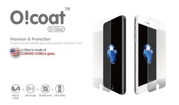【漢博】Ozaki O!coat U-Glaz iPhone 7 超薄鋼化可撓式玻璃保護膜 (0.15mm)