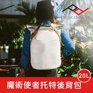 【20L】V2 托特包 魔術使者攝影托特後背包 PEAK DESIGN 攝影背包 相機包 沈穩黑 客訂接單 屮Y0