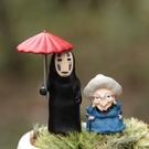 【發現。好貨】日本Nibariki限定宮崎駿千與千尋神隱少女撐傘無臉男 微景觀造景公仔兩入一組