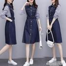 熱賣牛仔裙連身裙女2020新款秋季中長款薄款拼接長袖氣質收腰顯瘦裙子 萊俐亞