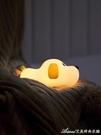 小狗硅膠小夜燈睡眠臥室床頭充電式護眼嬰兒喂奶寶寶兒童台燈插電 交換禮物