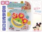 麗嬰兒童玩具館~日本Toyroyal 樂雅-三朵小花微笑固齒器.牙膠.咬牙器小手好抓握