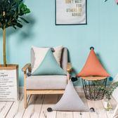 北歐棉麻格子三角形抱枕含芯客廳沙發純色風靠墊靠枕汽車腰靠 ys6434『毛菇小象』