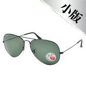 台灣原廠公司貨-【Ray-Ban雷朋】3025-002/58-58 飛官款/偏光太陽眼鏡#小版