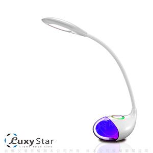【Luxy Star 樂視達】七彩漸變LED情境小夜燈(買就送隨行收納盒)